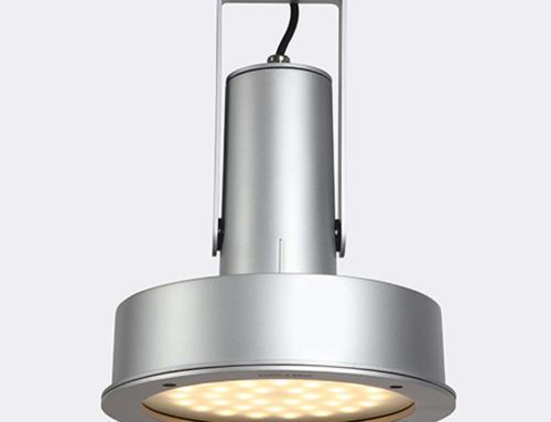 Arne Lighting – Direct Catenary Lighting
